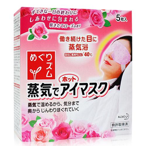 香水1986☆花王 蒸氣感溫熱眼罩14入 熱敷眼膜 玫瑰