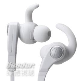 【曜德★聖誕送耳機】鐵三角 ATH-CKX7 白色 享受重低音 靓眼耀動款 ★免運★送收納盒+CKN70★