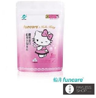 【小資屋】船井 Hello Kitty全效專利膠原蛋白35g效期2017.10.21