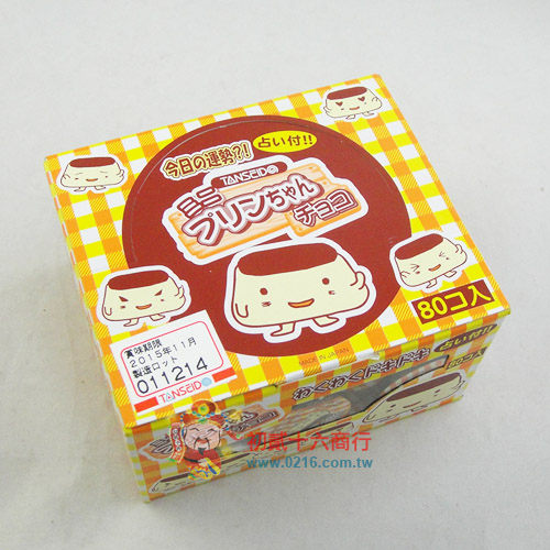 【0216零食會社】日本丹生堂_布丁巧克力224g