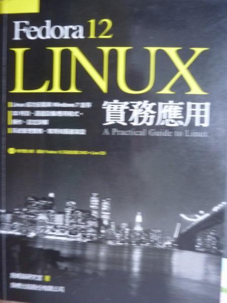 【書寶二手書T3/電腦_QMM】Linux Fedora 12實務應用_施威銘研究室_有光碟