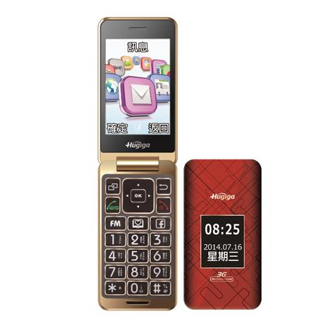 (贈16G記憶卡) 全配 Hugiga HGW990/3G+2G雙卡雙待/大螢幕、大字體/老人機【馬尼行動通訊】