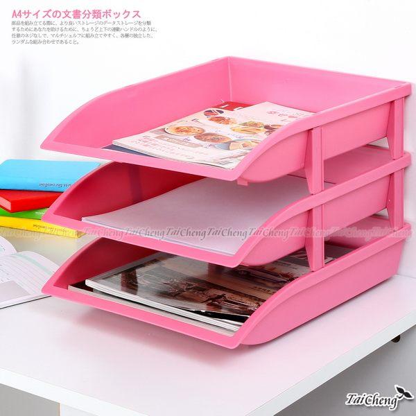 桌面收納|日本MAKINOU-收納盒-三層文件收納盒-MIT|辦公文件抽屜