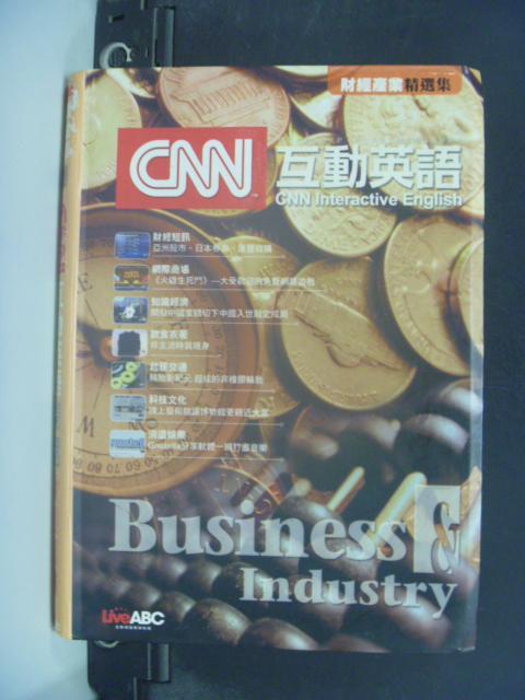 【書寶二手書T9/語言學習_KNO】CNN互動英語精選: 財經產業_LiveABC_無光碟