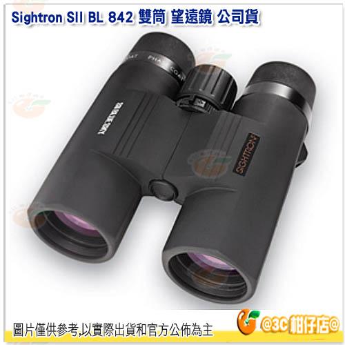 可分期 美國 賽特龍 Sightron SII BL 842 雙筒 望遠鏡 8x42 公司貨 屋脊式 完全防水 多層鍍膜