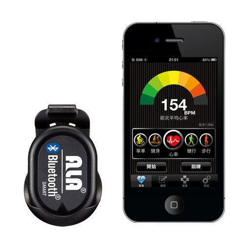 *╯新風尚潮流╭*傳揚 ALATECH iPhone專用 藍牙4.0計步器 GS002BLE