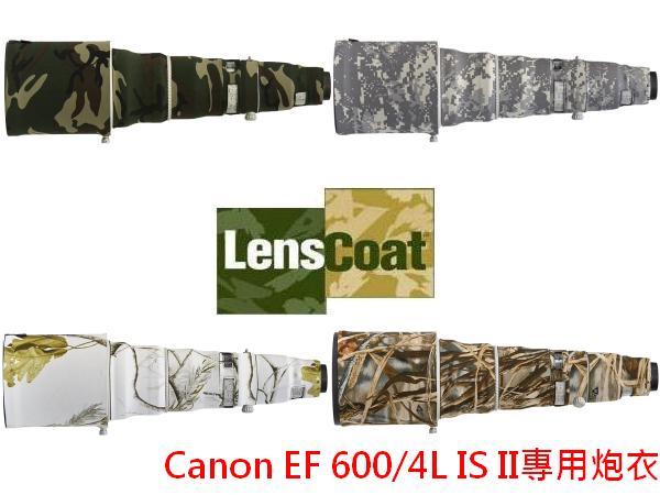 LENSCOAT Canon EF 600/4L IS II 專用炮衣 含稅價