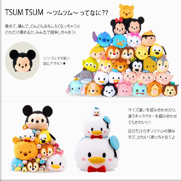 Tsum Tsum 迷你S尺寸疊疊樂絨毛小玩偶手機相機螢幕擦 (隨機出貨不挑款)