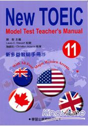 新多益教師手冊11附CD【New TOEIC Model Test Teacher*s Manual】