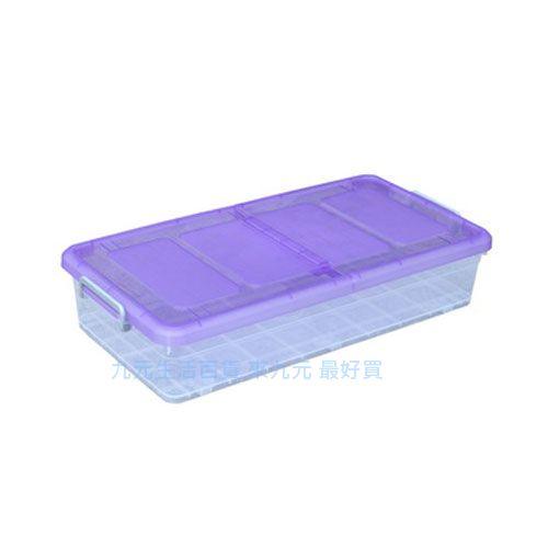 【九元生活百貨】聯府 K0171 雙面掀蓋式整理箱 置物櫃 收納櫃 K017-1