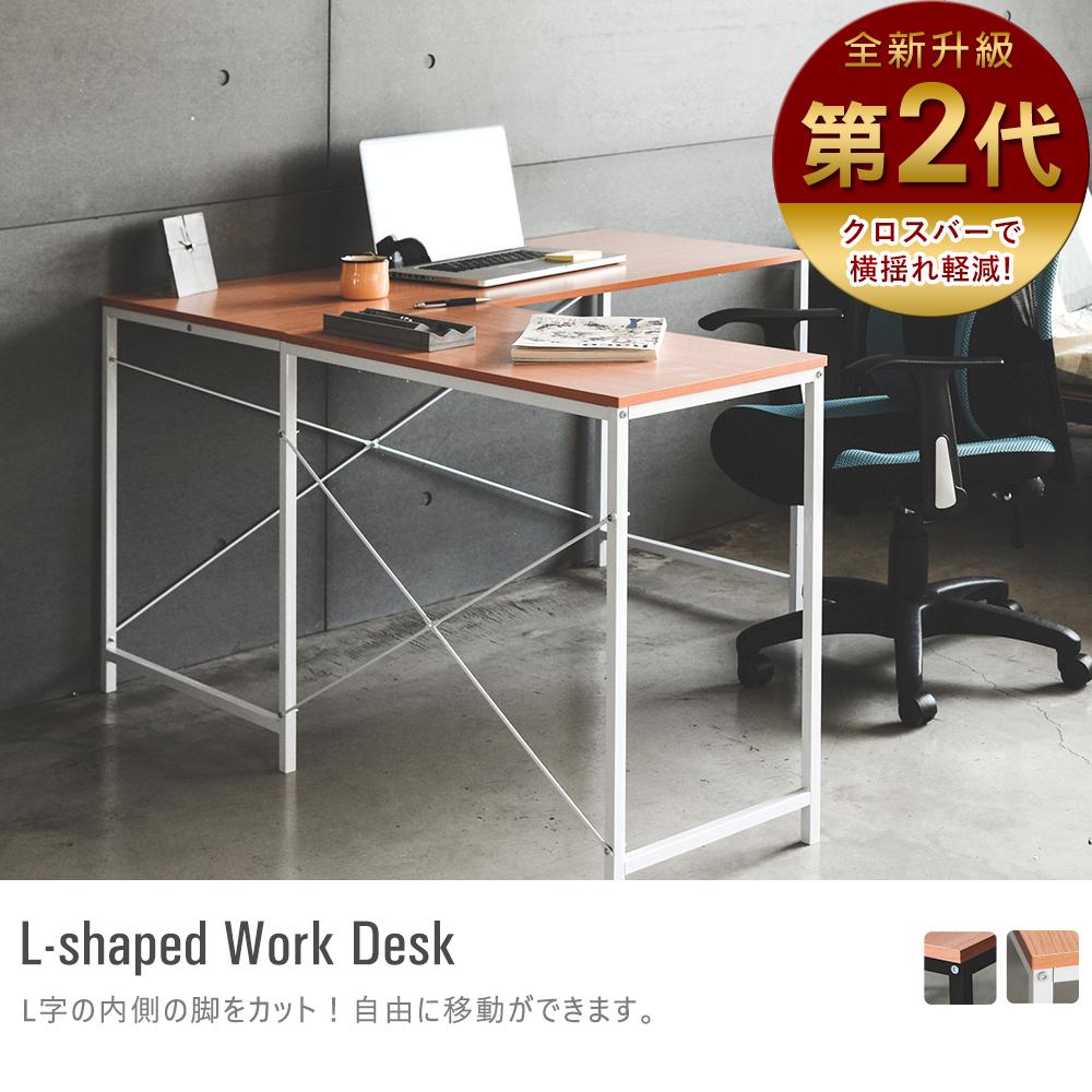 結帳輸入[SS_20161206]滿888折100 電腦桌 桌子 書桌【I0136】極致美學L型工作桌(2色) MIT台灣製完美主義