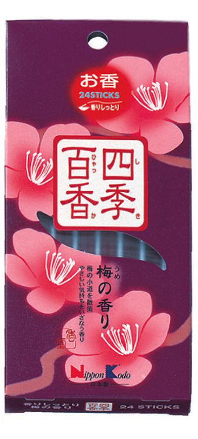 【嵐香堂】日本香堂 四季百香 梅 線香