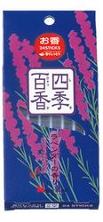 【嵐香堂】日本香堂 四季百香 薰衣草 線香