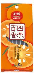 【嵐香堂】日本香堂 四季百香 柚子 線香