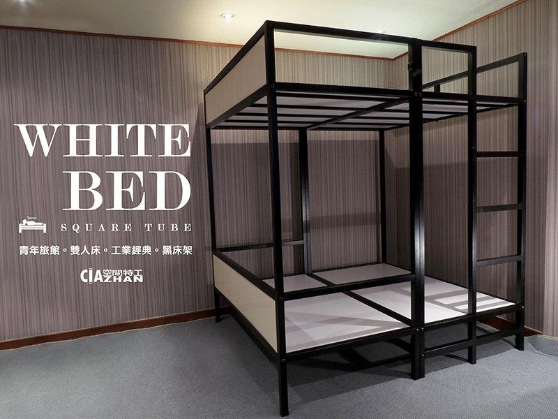歐式簡約風♞空間特工♞5尺雙層雙人床 消光黑復古床架 全新客製化 38mm全方鐵管 床頭櫃 寢具 護欄 床組 免運費