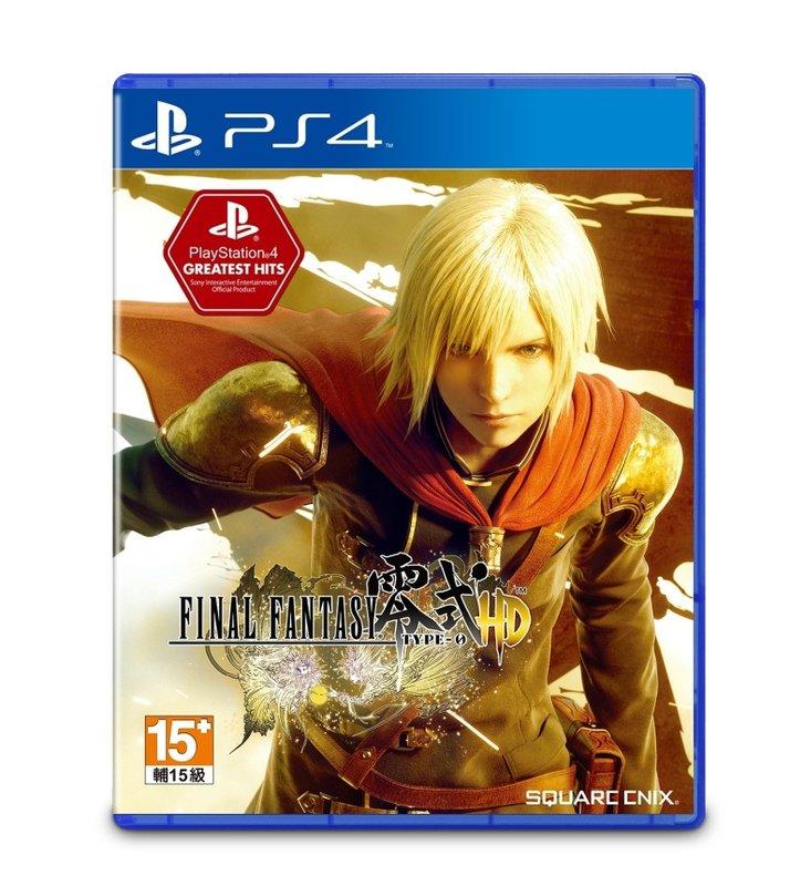 現貨供應中 亞洲中文版  [輔導級] PS4 FINAL FANTASY 零式 HD版