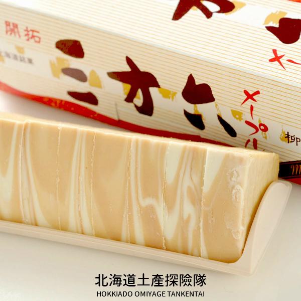 「日本直送美食」[柳月]  三方六年輪蛋糕  楓糖 ~ 北海道土產探險隊~