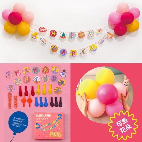 =優生活=韓國生日派對兒童節裝飾棒棒糖 小女孩氣球彩旗 拉花 可愛造型彩旗