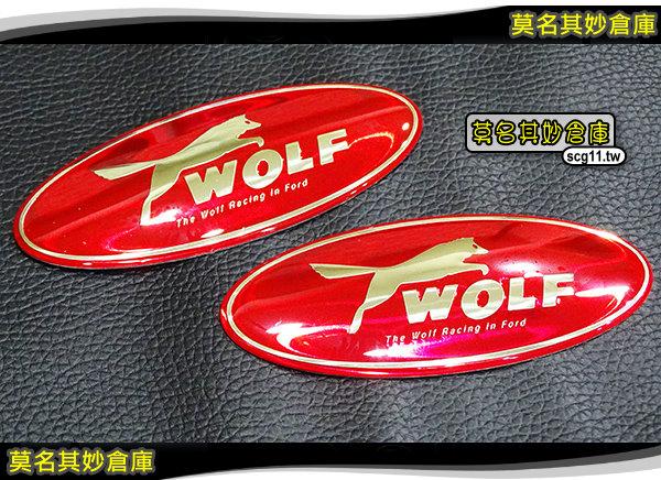 2L027 莫名其妙倉庫【Wolf 車標貼紙】Ford Focus Mondeo 改裝   立體車貼廠徽 免拆換 LOGO 黑/紅