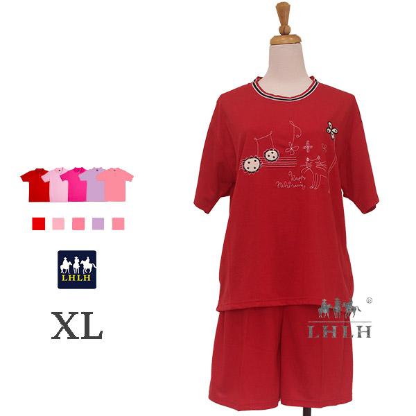 運動套裝 居家服 女 【現貨】 XL