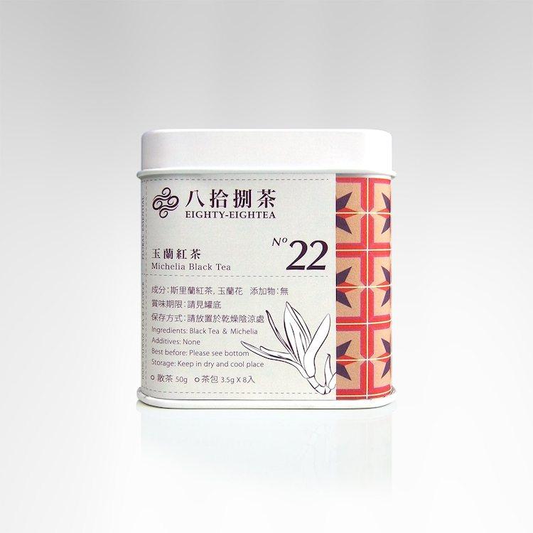【八拾捌茶 窨製花茶】玉蘭紅茶 50g