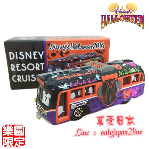 【真愛日本】16090800010限定樂園小車-萬聖節巴士巡洋艦    東京迪士尼樂園限定 小車 收藏 擺飾