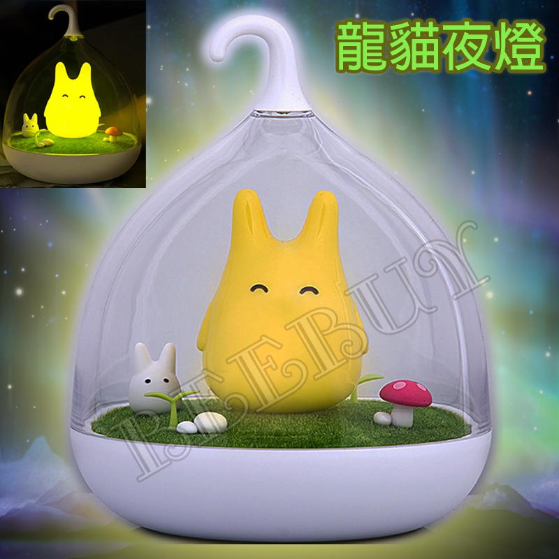 LED 龍貓燈 感應 觸控 節能 鳥籠 小夜燈 豆豆龍 交換禮物 耶誕節 可愛燈飾