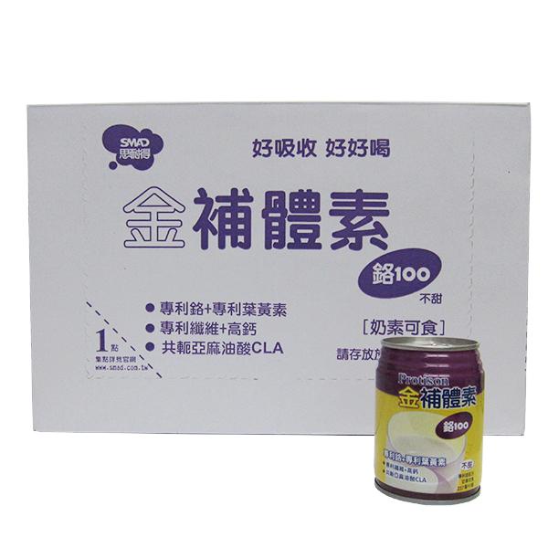 SMAD思耐得 金補體素 鉻100 原味 24罐入/箱 【美十樂藥妝保健】