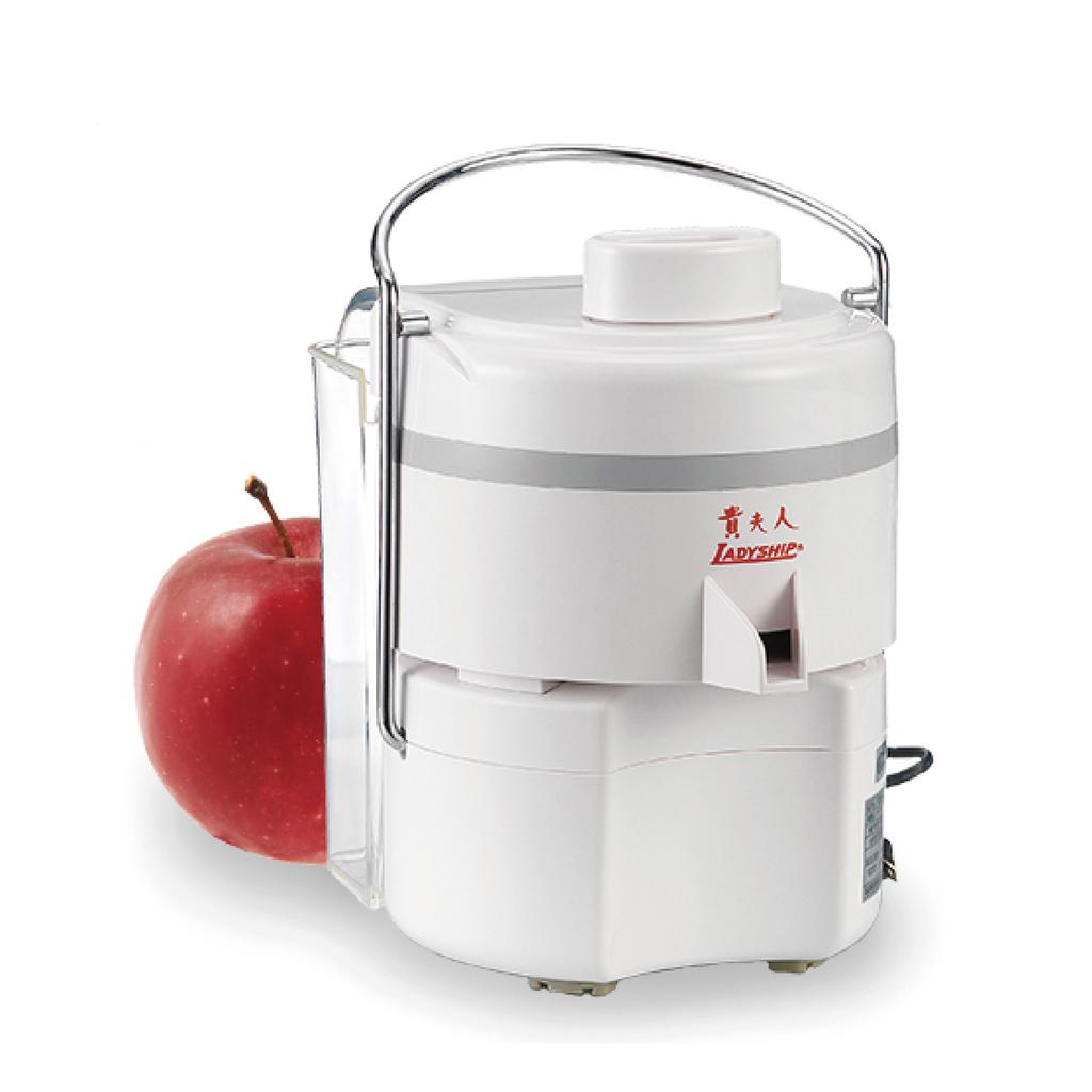 貴夫人果菜榨汁研磨機 CL-010 自動壓榨蔬果原汁機 榨汁機 渣汁自動分離 過熱斷電保護 老品牌經典果菜機超耐用