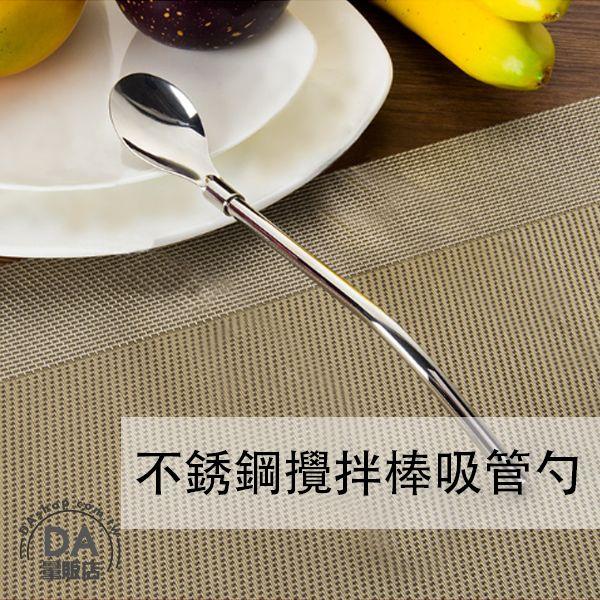 《DA量販店》環保 食品級 304 不鏽鋼 攪拌棒 吸管勺 湯匙 附吸管刷(V50-1669)