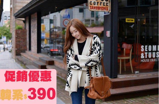 OneDays§韓國東大門女款針織不規則寬鬆披肩蝙蝠袖開衫毛衣菱格外套○2色+按讚免運滿件優惠○C903