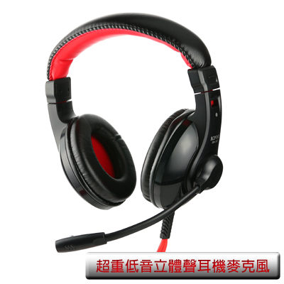 KIMYO~超重低音立體聲電競抗噪技術 耳機麥克風 電腦可用 mic 耳麥