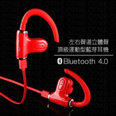 高階運動藍芽耳機V4.0 獨立雙聲道 雙電量 藍牙耳機 A2DP MP3音樂播放 一對二 語音提示 acer 可用