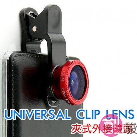 三合一夾式 手機平板 廣角 魚眼 微距 外接鏡頭 手機魚眼 手機廣角鏡頭