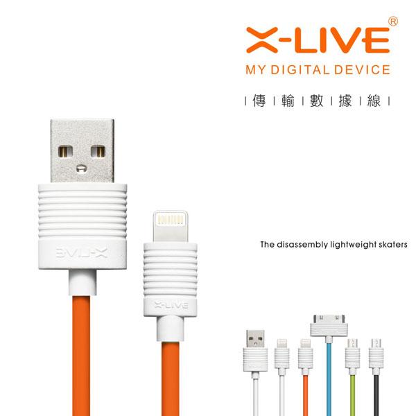 【活動】X-LIVE 超高優質 傳輸線 電源線 充電 快充 線 Iphone 4 Iphone 6 plus Micro USB