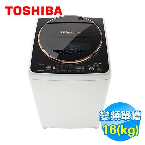 Toshiba 東芝 16公斤Magic Drum SDD洗衣機  AW-DME16WAG
