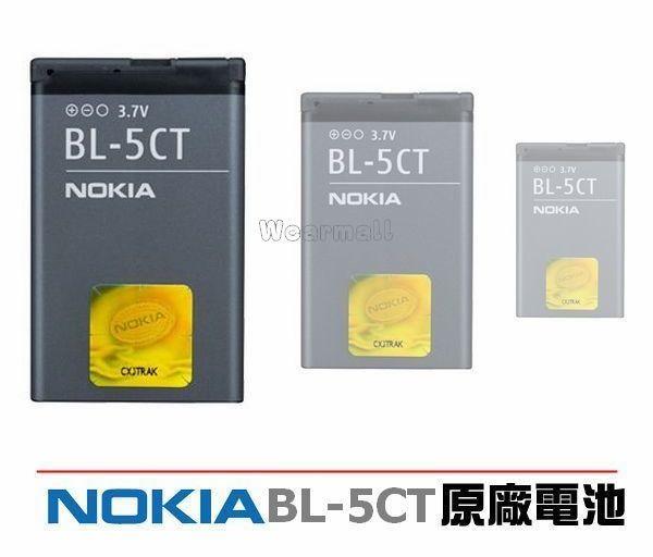 【免運費】NOKIA BL-5CT【原廠電池】5220X 6730C 6303C C5-00 C5 5220 6730 3720 C3-01 C6-01