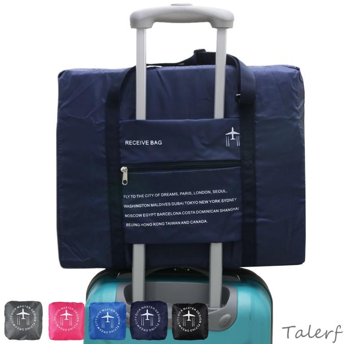 超輕大容量摺疊旅行袋(深藍)→現貨