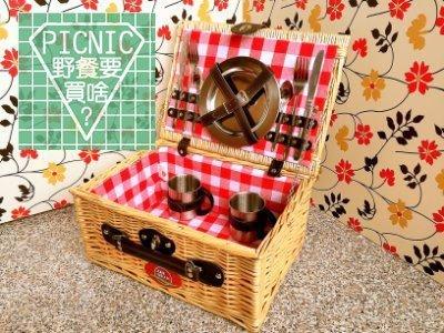 《野餐要買啥》紅白鐵製餐具二人組復古鄉村行李箱手提野餐籃