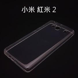 超薄透明軟殼 [透明] 小米 紅米 2 (4.7吋)