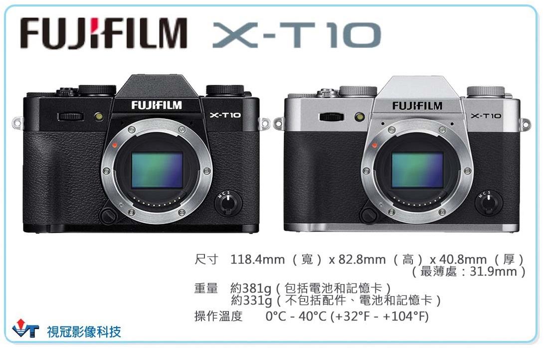 ~視冠數位~FUJIFILM X-T10 單機身 微單眼 恆昶公司貨  XT10 X T10