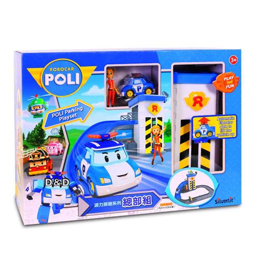 《 POLI 波力 》波力探險系列 - 總部組