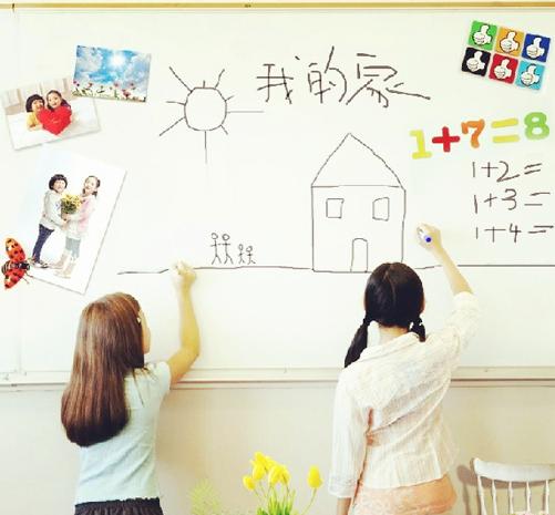 【壁貼王國】無痕白板貼(無磁性) 45x200cm 附贈1支白板筆