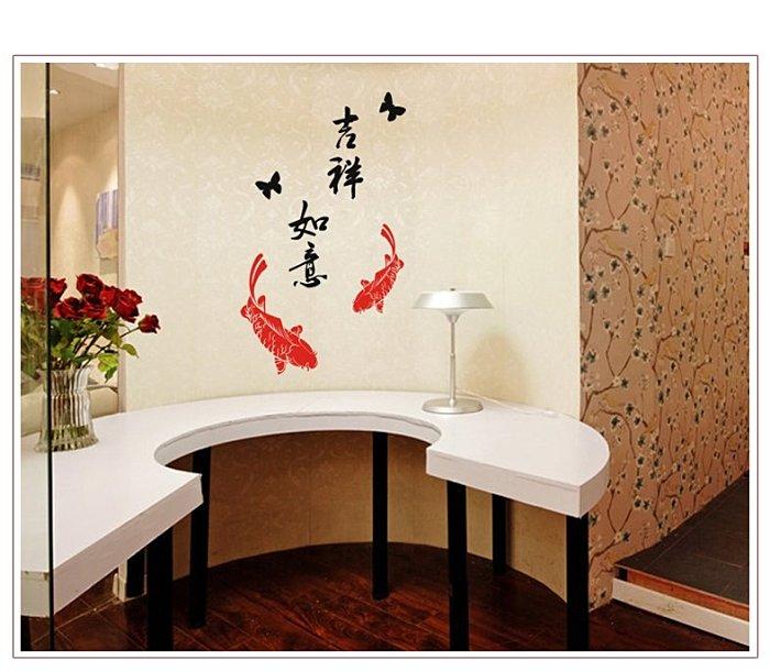 【壁貼王國】 喜慶系列無痕壁貼 《吉祥如意 - AY656》