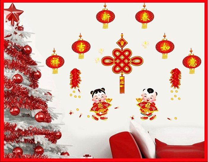 【壁貼王國】 喜慶系列無痕壁貼 《新春吉祥如意 - AY9130》
