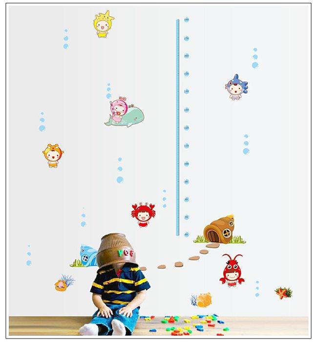 【壁貼王國】 身高貼系列無痕壁貼 《海洋寶寶 - AY7088》