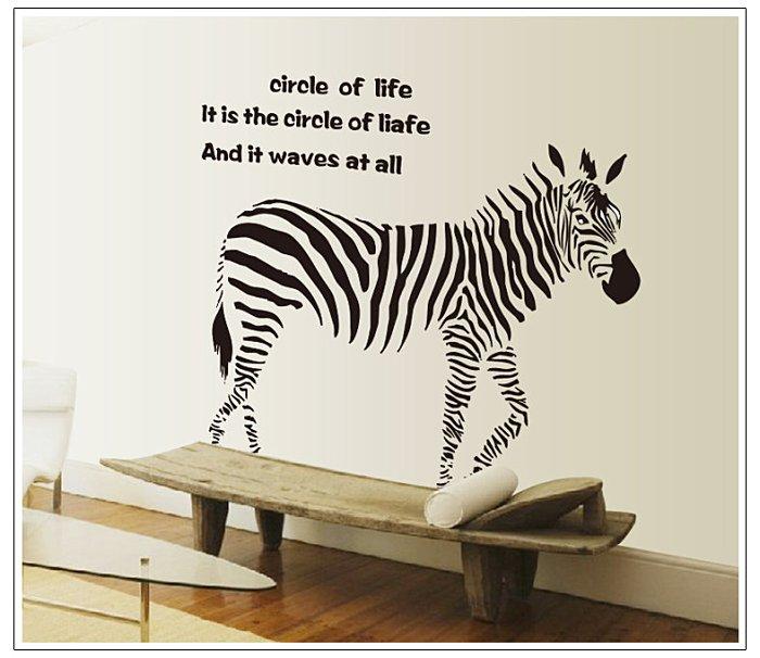 【壁貼王國】 古典系列無痕壁貼 《斑馬 - AY9057》