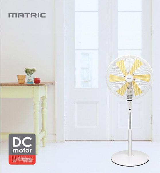 日本松木 MATRIC MG-DF1601W Whisper 純白唯漾 16吋香氛DC扇 附香薰盒 1601