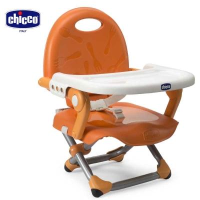 【淘氣寶寶】★2015年新款顏色★ 義大利 Chicco Pocket snack攜帶式輕巧餐椅座墊/餐椅
