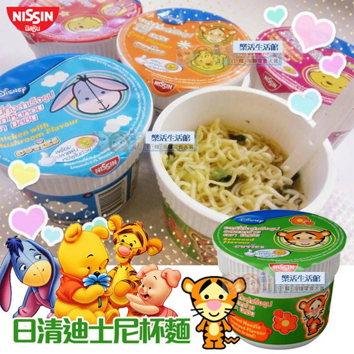 泰國Nissie迪士尼杯麵系列 泡麵 蟹肉/雞肉玉米/雞肉香菇【樂活生活館】